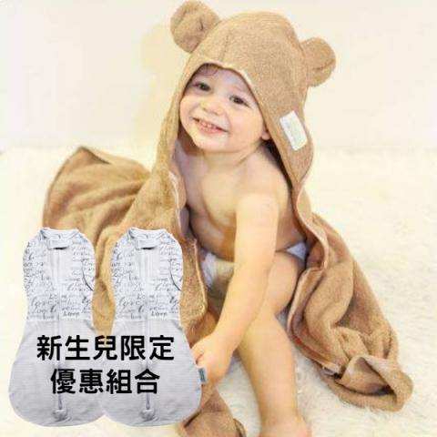 新生兒限定優惠組合(美國WOOMBIE2合1夏日包巾2件+美國WOOMBIE100%有機棉小熊毛巾) 1